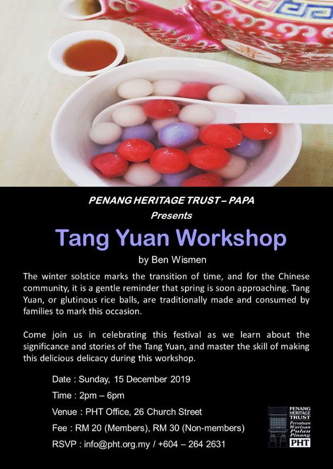 Tang Yuan Workshop